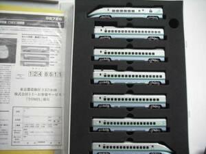 トミックス 92726 JR E3 1000系山形新幹線(つばさ)