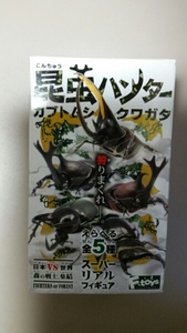 昆虫ハンター リアルフィギュア 2 カブトムシ(赤)新品未開封