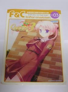 F&C インフォメーション 03 Canvas3