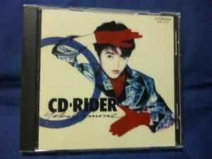 荻野目洋子★★ CD-RIDER