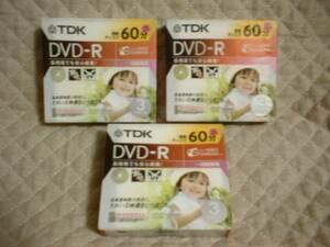 ★ 9パック TDK ビデオカメラ用 DVD-R 8㎝ 60分 新品 即決 ★