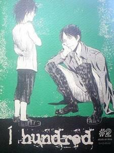 進撃の巨人同人誌★リヴァエレ★泥コッペリア「1 hundred #2」