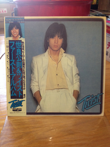 世良公則&ツイスト ファーストアルバム LPレコード 帯付き