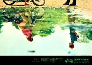 ◆1960年代の自動車広告 ホンダ スーパーカブ9 散歩のおしゃれ