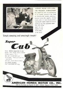 ◆1960年の自動車広告 ホンダ スーパーカブ  米国向け2