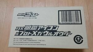 DX眼魔アイコン&プロトメガウルオウダー 仮面ライダーゴースト 新品未開封 プレミアムバンダイ限定品
