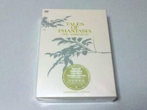 DVD『テイルズオブファンタジア Ⅱ初回限定版』新品未開封 送料無料