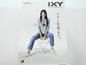 0Canon Canon IXY film camera. i comb catalog 1999 Esumi Makiko