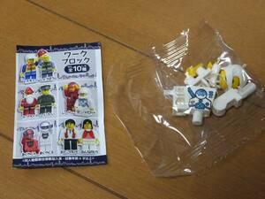 知育玩具 ワークブロック パイロット 送¥120 子供・おもちゃ