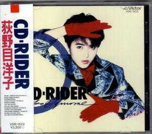 ∇ 荻野目洋子 CD-RIDER(88年盤)/飛鳥涼/NOBODY/鷺巣詩郎/即決