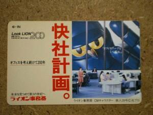 mang・鉄人28号 ライオン事務器 テレカの商品画像