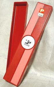 ◆ 昭和レトロ POP ペンケース P RED 筆箱