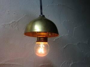 インド真鍮製ペンダントランプ♪カフェ ショップ アトリエレトロ