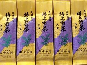 【送料無料】一番人気・一番お勧め!特上煎茶・八重100g詰×5本