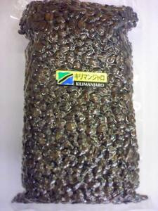 コーヒー豆 キリマンジャロ 200g豆