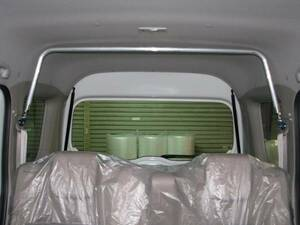 Every (DA17 series high roof car ) rear pillar bar ( ceiling .... square type ) new goods boxed, including tax