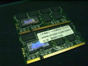 *: cheap .A-DATA same type DDR 512M*2 piece .1024M!