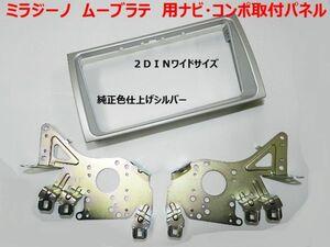 2004  от   Muburate L550SL560S широкий  Navi  ...  есть  панель  D74B