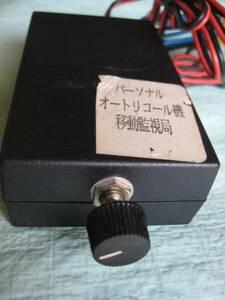 personal wireless auto Ricoh ru machine sinwa made daA8-taA3