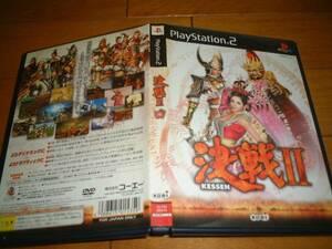 PS2 決戦 Ⅱ 中古品