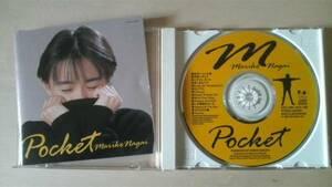 永井真理子 アルバムCD「 Pocket 」