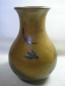 ◆黄銅花瓶 ≪深秋遊鵆の図≫ 在銘 芳秀…文…刻 象嵌 共箱
