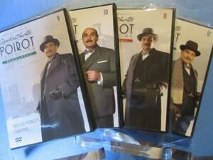 名探偵ポワロ DVDコレクション 4話セット 第9・10・11・12号