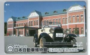 テレカ☆フォード・ロードスター/日本自動車博物館☆