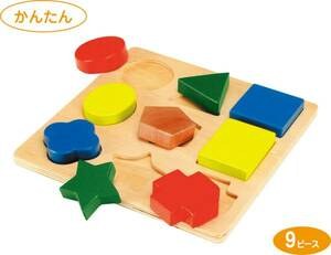 ★知育玩具★木製★型はめ★形あわせパズル★易しいタイプ◎