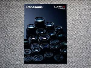 [ catalog only ]Panasonic LENS 2015.03 inspection LEICA DG G DMC LUMIX