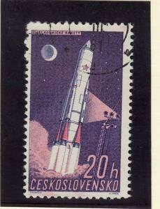 切手 宇宙 チェコ CESKOSLOVENSKO 1959 5種 消印有 0038