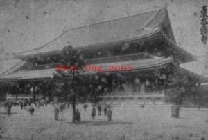 複製復刻 絵葉書/古写真 京都 東本願寺 明治期