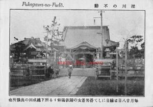 複製復刻 絵葉書/古写真 成田山 東京別院 深川不動堂 明治期