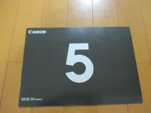 A5872 catalog * Canon *EOS 5D MARKⅡ2010.4 issue 19P