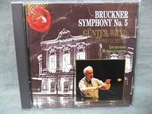 ★ブルックナー/ Symphony No.5 /ギュンター・ヴァント