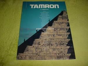 prompt decision! Heisei era 10 year 2 month Tamron lens general catalogue
