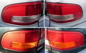 エスティマ ルシーダ★右テールランプ/右テールライト(左側は売却済み)★緑色◆TCR10G/TCR20G★エミーナ?◆運転席側テール◆愛知県◆