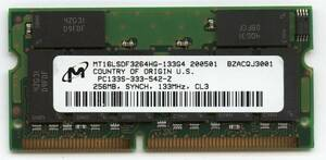 Note for memory 256MB PC133 144Pin[ Toshiba, Mitsubishi,SOTEC,CACIO] prompt decision affinity guarantee used