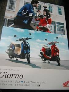*. house . comfort Home stay ...... large ground Honda regular [ bike . liking ..]... poster not for sale joru Don joru Qun *