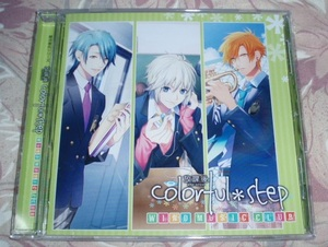 "CD ""After School Colorful · STEP"" Ishida Shotaro Yuki Moriko"