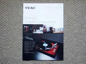 【カタログのみ】TEAC ティアック 2014.12 検 スピーカー アンプ 501 301