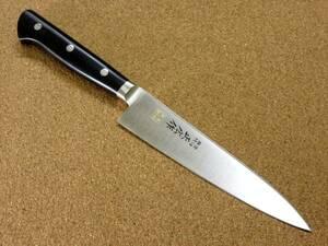 関の刃物 ペティナイフ 15cm (150mm) 正広 本焼 MV鋼 MBS-26 モリブデンバナジウム 果物包丁 野菜 果物の皮むき 小型両刃ナイフ 日本製