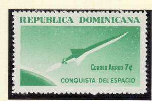 切手 宇宙 ドミニカ 5種 未使用 0022