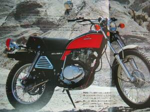 ★HONDA 正規物 初代 XL250 カタログ SL250Sの後継モデル 当時物 旧車 昭和の名車 オフロード マルチパーパス トレール コレクション★