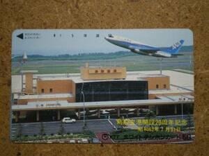 hi/FA3・航空 鳥取空港 全日空 ANA テレカ