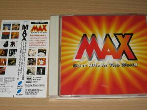 CD「MAX」Best Hits In The World