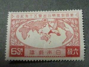 日本切手 記念№56 1927年 UPU加盟50年 6銭 未使用