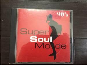 CD super soul mode 90s 中古CD