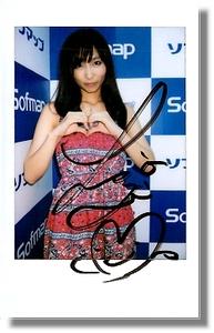 吉木りさ 直筆サイン入りチェキ121201 検:生写真 ポラ DVD