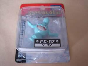 ポケットモンスターコレクション モンコレ MC-117 ソーナノ